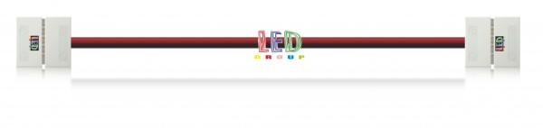 """Конектор """"клипса-клипса& quot; с проводом для соединения LED ленты 10мм, 2pin, (SMD 5050)"""