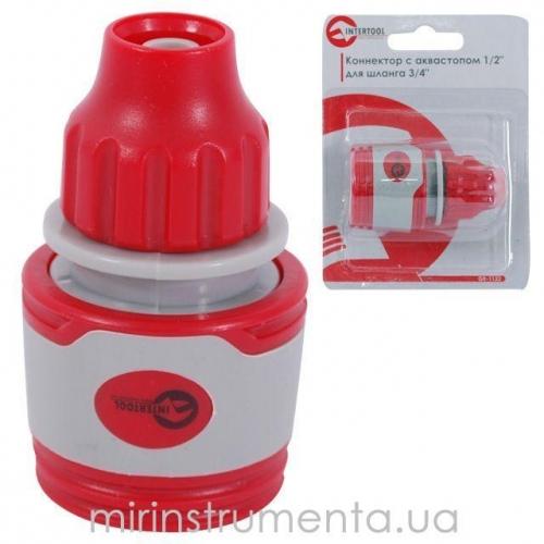 Коннектор 1/2 для шланга 3/8 INTERTOOL GE-1122