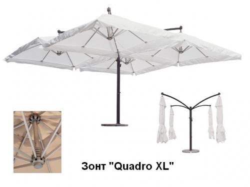 """Консольные зонты """"Quadro XL"""""""