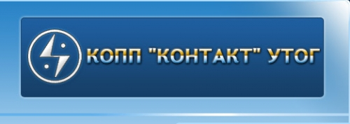 Контакт, Киевское опытно- производственное предприятие Украинского общества глухих