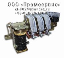 Контактор КТП-6023