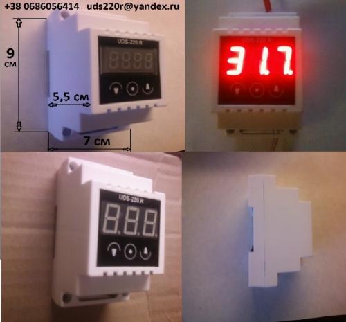 Контрольно-измерительные приборы серии UDS-220.R, на DiN-рейку