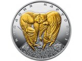 Фото  1 Копание картофеля серебро монета 10 грн 2018 1973733