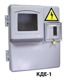 Коробка для электросчетчика КДЕ-1