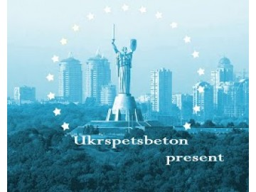 Корпорация УКРСПЕЦБЕТОН