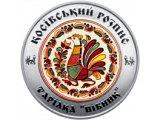 Фото  1 Косовская роспись монета 5 грн 2017 тарелка петушок 1879138