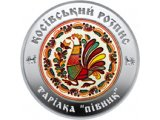 Фото  2 Косовская роспись серебряная монета 20 грн 2027 2879239