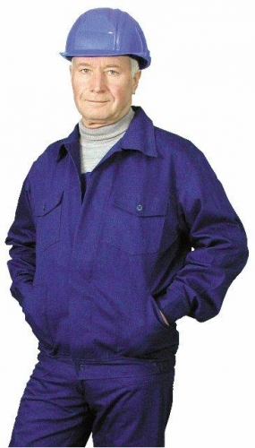 """Костюм """"Труд"""" куртка с полукомбинезоном"""