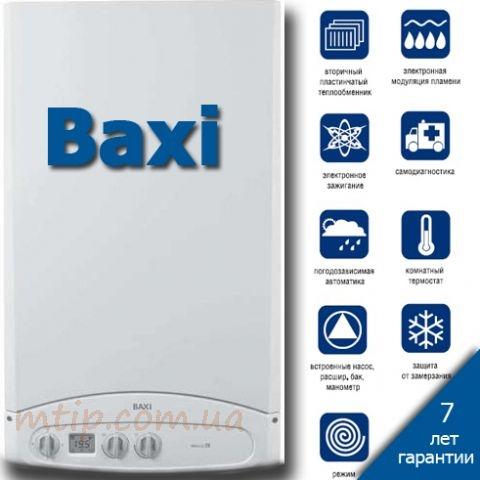 Котел Baxi ECO 3 280 FI