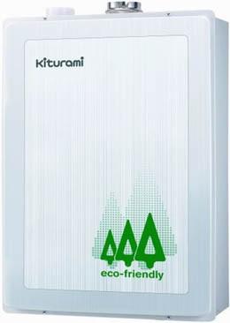 Котел газовый турбированный двухконтурный конденсационный Eco Condensing-16 мощность 18,6кВт