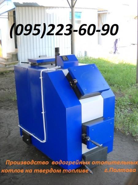 Котел отопительный мощностью 22 кВт с автоматической регулировкой