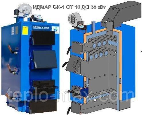 Фото  1 Котел твердотопливный Идмар GK-1-17 кВт. Котлы на твердом топливе длительного горения 1745369