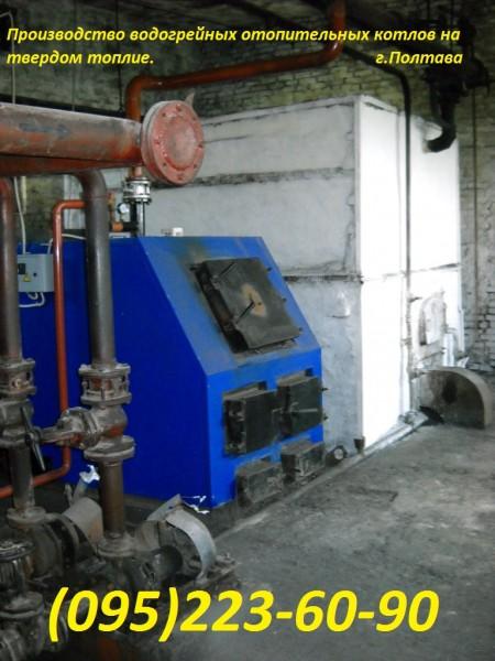 Котлы на твердом топливе мощностью от 22 кВт до 1000 кВт.