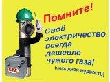 Фото 4 Электродный электрокотёл ЕЕЕ 10 кВт- давайте экономить вместе! 133716