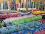 Фото  10 Ковер в детский сад Канди Таун 210387010