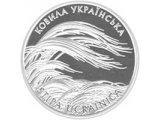 Фото  1 Ковыль украинская 1878996