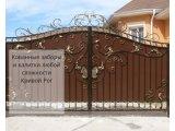 Фото 1 Металлические Ворота, Заборы, Решетки на окна, Калитки, Автонавесы 338715