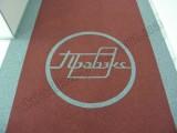 Комплекс работ по укладке ковровой плитки