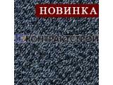 Ковровая плитка Domo (modulyss). Коллекция Base
