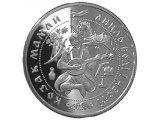 Фото  1 Козак Мамай монета 20 грн 1997 Серебро 1973100