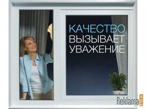 Козелец, Киев, Чернигов,