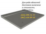 Фото  1 Козырек бетонный КВ 18-22, большой выбор ЖБИ. Доставка в любую точку Украины. 1941151