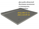 Фото  1 Козырек железобетонный КВ 18-28, большой выбор ЖБИ. Доставка в любую точку Украины. 1941152