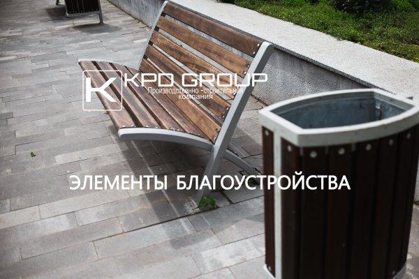 Фото 3 Все виды ремонтно строительных работ 342002