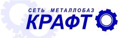 Крафт, ООО