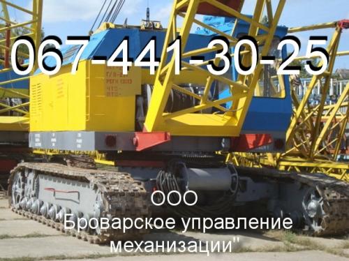 Кран гусеничный МКГ-25 БР. Услуги гусеничных кранов Киев и др.