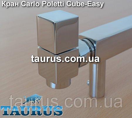 Фото  1 Кран квадратный угловой Carlo Poletti Cube-Easy (Италия) для полотенцесушителей и радиаторов. Оригинал. 1/2 1867006