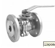 Кран шаровый фланцевый стальной 11с41нж 40мм - 200мм