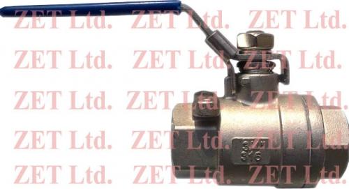 Кран шаровой нж муфтовый под торговой маркой ZET Ду40