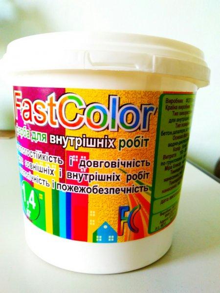 Фото 1 Продам водоэмульсионную краску FastColor интерьерную и фасадную 337483