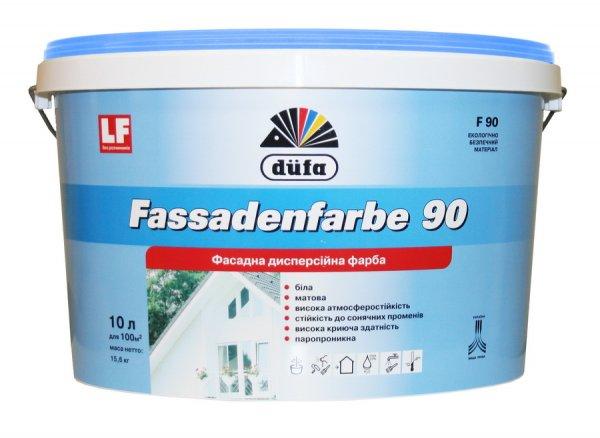 Фото 1 Акриловая краска Dufa Fassadenfarbe F90 10л 302959