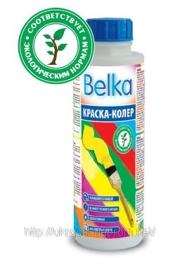 Краска Колер Belka. используется для окрашивания различных поверхностей как внутри, так и снаружи помещений