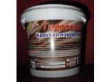 Фото 1 ГИДРОСИЛАТ - краска гидрофобная - полная информация - консультация 337206
