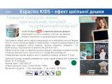 Фото  4 Фарба для шкільної дошки зелена - Espacios Kids 0,5л isaval 4848404