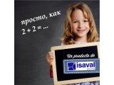 Фото  2 Фарба для шкільної дошки чорна - Espacios Kids 0,5л isaval 2848004