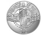 Фото  1 Крещение Руси монета 5 грн 2000 1879150