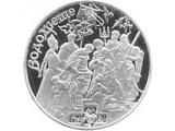 Фото  1 Крещение серебро монета 10 грн 2006 1973107