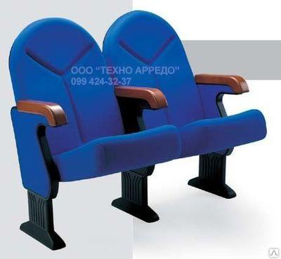 Кресла для актового зала. Цена от