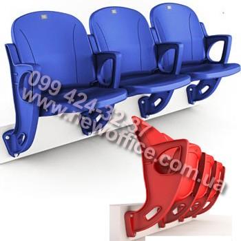 Кресла для спортивных трибун, кресла для трибуны, от