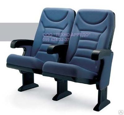 Кресла для стадиона. Цена от