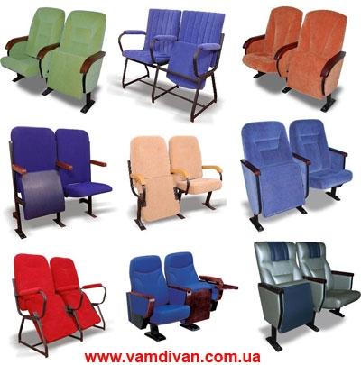 Кресла для зрительского зала
