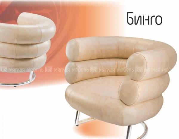 Кресло Бинго для диско-бара, ночного клуба