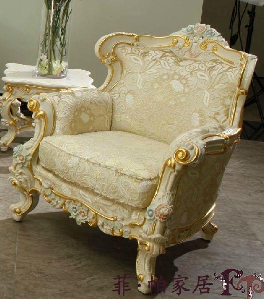 Кресло для гостиной Аврора в стиле барокко