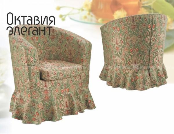 Кресло Элегант - отличный выбор для уютного кафе!