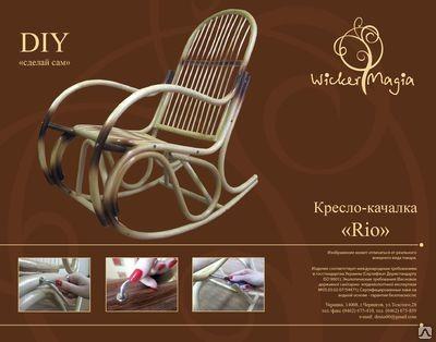 Кресло-качалка из ротанга РИО (разборное)