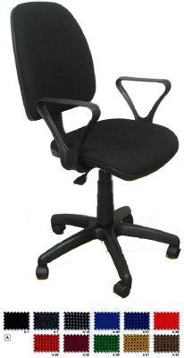 Кресло офисное. Возможные ткани для исполнения указаны на картинке